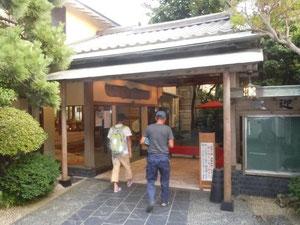 超綺麗な 五浦観光ホテル