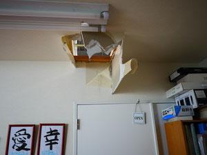 ぽっかり開いた事務所の天井