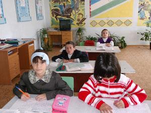 2-се класта башҡорт теле дәресе бара