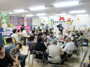 沢山の参加者で盛り上がる富岡町サロン