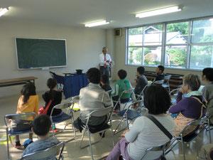 サロン事業の手品教室