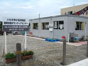 鯉のぼりが目印の新事務所