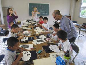 雇用促進住宅集会所でのサロン事業(書道教室・マーヤショ先生)