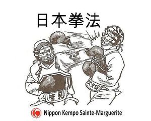 Nippon Kempo Biot