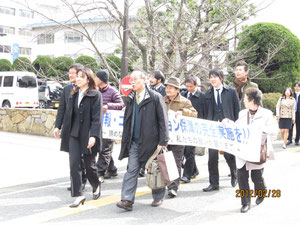 高松地方裁判所提訴(2012年2月28日)