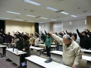 考える会決起集会(2011年12月4日)