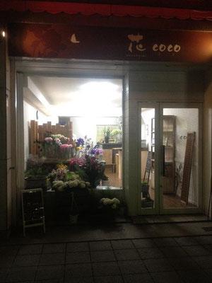 夜の花coco