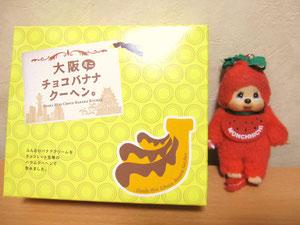 がくさん!お菓子ありがとうございまーす!