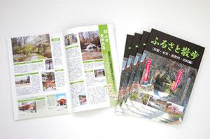 文章・記事作成、インタビュー依頼/福島県の復興を、コトバの力で伝える 福興ライター(R)武田よしえ ふるさと散歩