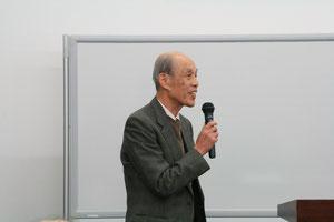 会長 臼田