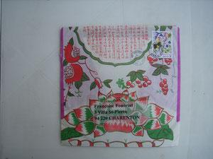 fleurs de chine