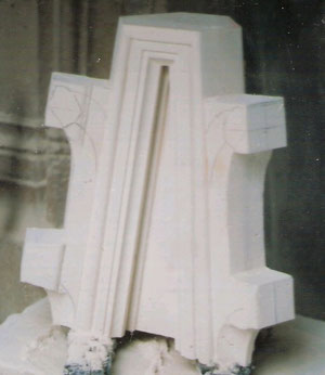 Taille d'un Pinacle de la Fontaine de la Vierge (Square Jean XXIII)