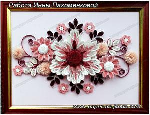 Работа  Инны Пахоменковой.