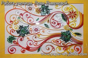 Работа Лены Ячменевой.