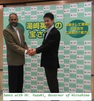 湯崎知事の宝さがし in 海田2010