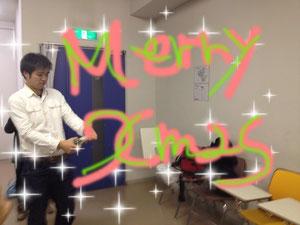みんな幸せなクリスマスを!