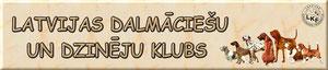 Latvijas dalmāciešu un dzinēju klubs