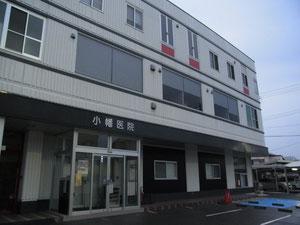 小幡医院外観