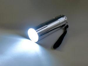 9灯LEDライト