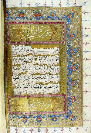 مصحف كتب في 1181هـ ,بالرسم الإملائي. كتب بيد السيد أحمد الهاشمي.