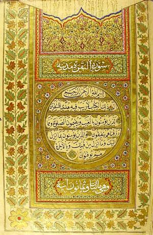 مصحف كتب في 1294هـ ,بالرسم الإملائي. كتب بيد أحمد عوض سلامة.