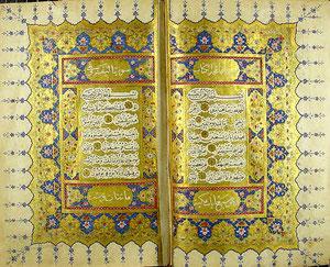 مصحف كتب في 953هـ ,بالرسم الإملائي. كتب بيد بير محمد بن شكر الله.