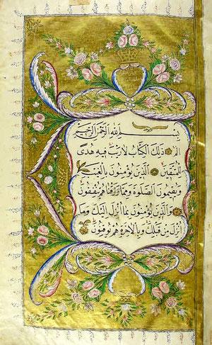 مصحف كتب في 1263هـ ,بالرسم الإملائي. كتب بيد أحمد زاهد.