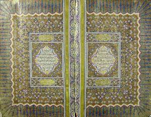 مصحف كتب في 1273هـ ,بالرسم الإملائي. كتب بيد السيد حسن العاشقي.