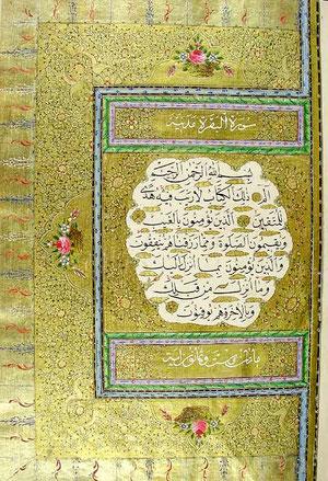 مصحف كتب في 1271هـ ,بالرسم الإملائي. كتب بيد عبد المنان العوني.