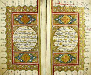 مصحف كتب في 1172هـ ,بالرسم الإملائي. كتب بيد قاضي زاده أحمد الأيوبي.