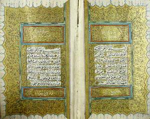 مصحف كتب في 1234هـ ,بالرسم الإملائي. كتب في 1234هـ ,بالرسم الإملائي, بيد محمد سعيد بن خليل