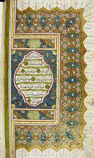 مصحف كتب في 1258هـ ,بالرسم الإملائي. كتب بيد علي الرمزي.