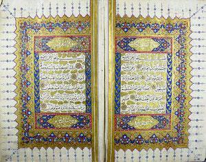مصحف كتب في 985هـ ,بالرسم الإملائي. كتب بيد خواجه جان بن علي.