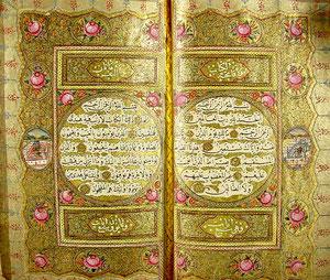 مصحف كتب في 1214هـ ,بالرسم الإملائي. كتب بيد المعروف محمد أمين بصلاحي.