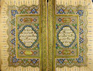 مصحف كتب في 1262هـ ,بالرسم الإملائي. كتب بيد مصطفي السروري.