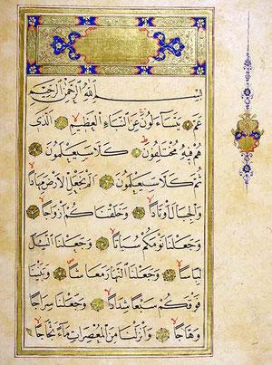مصحف كتب في 1290هـ ,بالرسم الإملائي. كتب بيد يحيى حلمي.