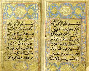 مصحف كتب في 1119هـ ,بالرسم الإملائي. كتب بيد محمد هادي بن محمد علي الأصفهاني.