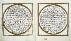مصحف كتب في 984هـ ,بالرسم الإملائي.