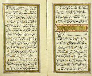مصحف كتب في 1273هـ ,بالرسم الإملائي. كتب بيد السيد محمد على العلوي.