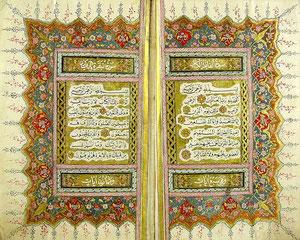 مصحف كتب في 1235هـ ,بالرسم الإملائي. كتب في 1235هـ ,بالرسم الإملائي, بيد السيد أحمد حفظي.