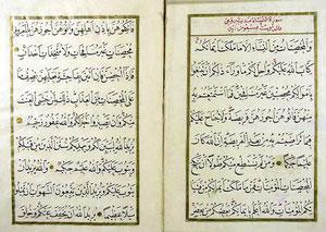 مصحف كتب في 1304هـ ,بالرسم الإملائي. كتب بيد إبراهيم الأديب بن مصطفى.