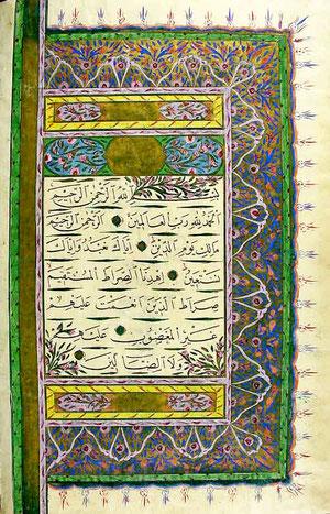 مصحف كتب في 1279هـ ,بالرسم الإملائي. كتب بيد السيد حافظ أحمد الرهبي.
