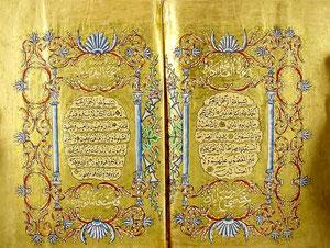 مصحف كتب في 1276هـ ,بالرسم الإملائي. كتب بيد حافظ إبراهيم اسبرتوا سنة 1276هـ.