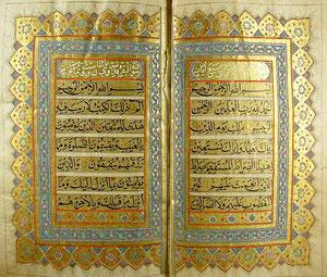مصحف كتب في 1105هـ ,بالرسم الإملائي. كتب بيد حافظ عثمان.
