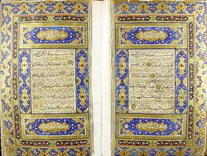 مصحف كتب في 842هـ ,بالرسم الإملائي. كتب بيد ابن معافاه عمر بن محمد.