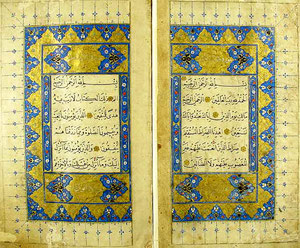 مصحف كتب في 678هـ ,بالرسم الإملائي. كتب بيد عبدالله محمد بن سعد بن علي بن سالم الخزرجي.