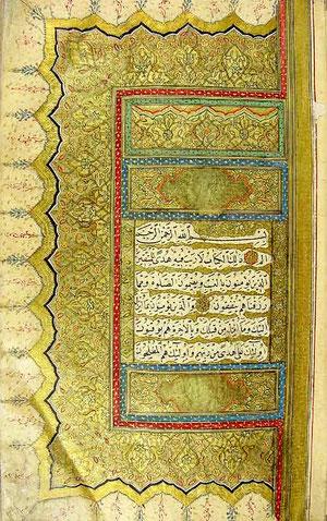 مصحف كتب في 1200هـ ,بالرسم الإملائي. كتب بيد السيد إسماعيل العريف.