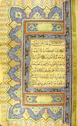 مصحف كتب في 1228هـ ,بالرسم الإملائي. كتب بيد عبدالقادر الشكري كاتب السرايا السلطاني.