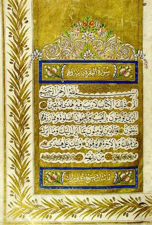 مصحف كتب في 1289هـ ,بالرسم الإملائي. كتب بيد خليل قاسم بن السيد حاج مصطفى.