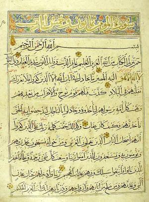 مصحف كتب في 488هـ, بالرسم الإملائي. كتب بيد علي بن محمد البطليوسي.